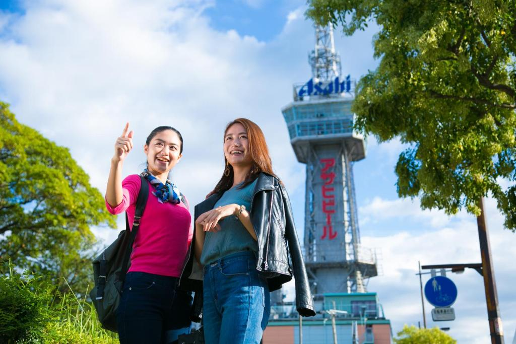 Guests staying at Hotel Nagisa
