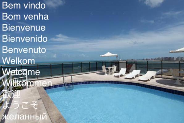 The swimming pool at or near Atlantic Ocean Residence