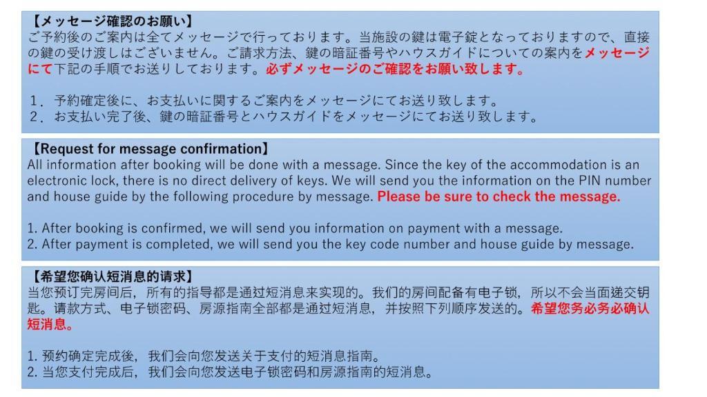 Japonská webová stránka zdarma