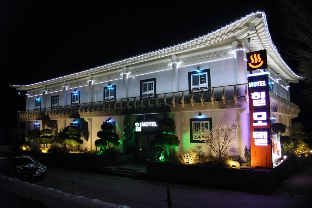 Motelin bulunduğu bina