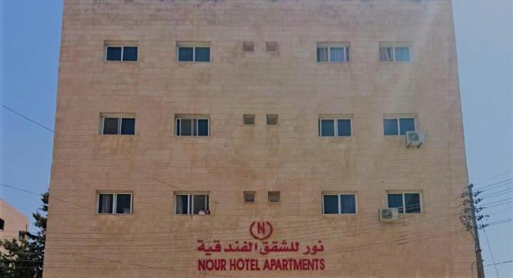 Zgradba, v kateri se nahaja aparthotel
