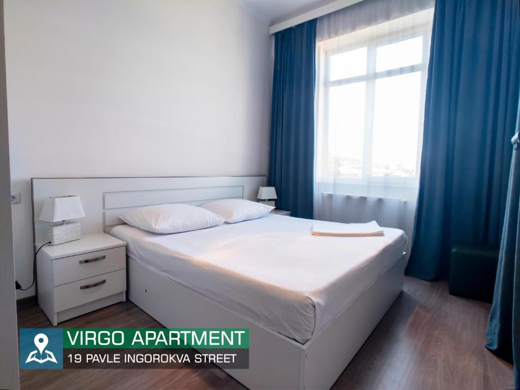 Keti Apartment