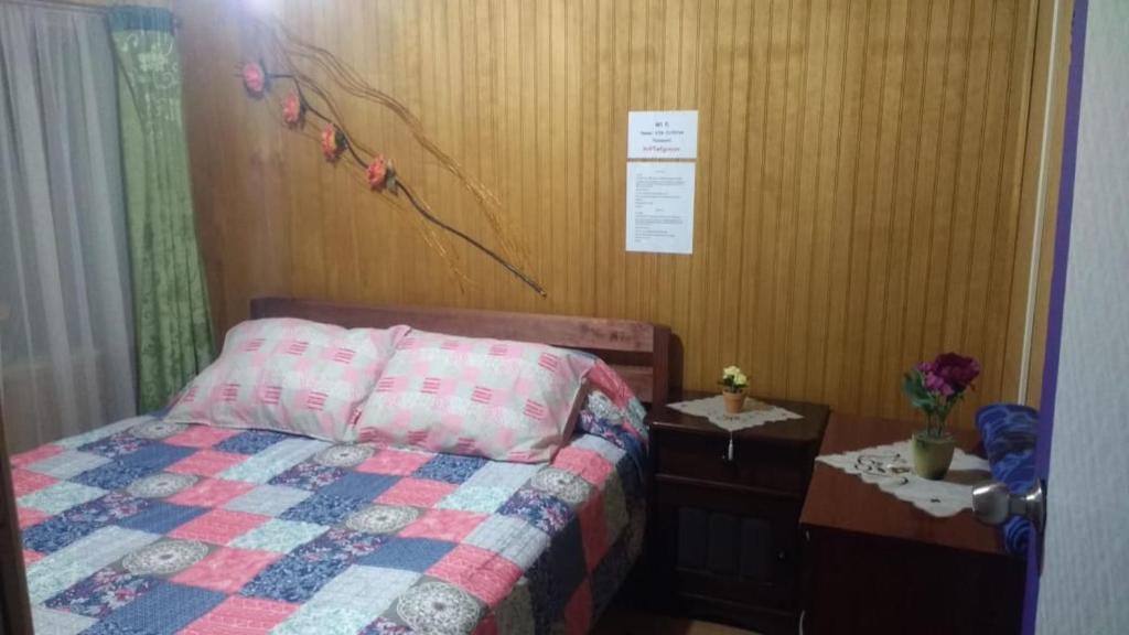 Cama o camas de una habitación en Mi Hostal Tu Casa