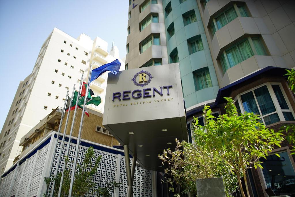 Regent Hotel Apartments, Kuwait, Kuwait - Booking com
