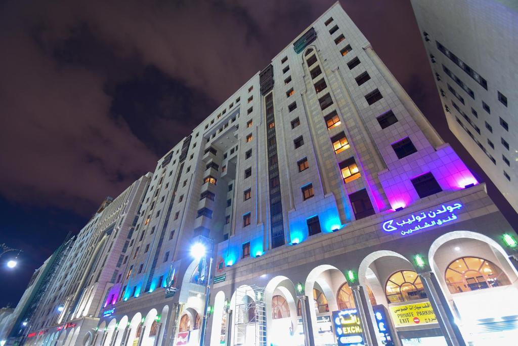Nozol Al Shakreen Hotel, Medina, Saudi Arabia - Booking com