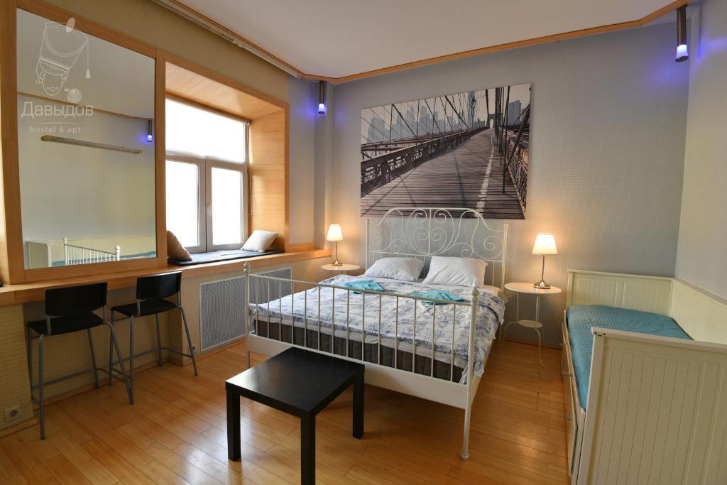 Cama o camas de una habitación en Davydov Hostel