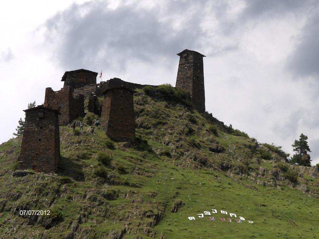 Guest House Mirgvela