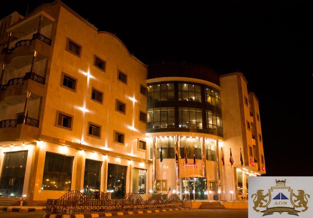 Qasr el Aon Furnished Apartments