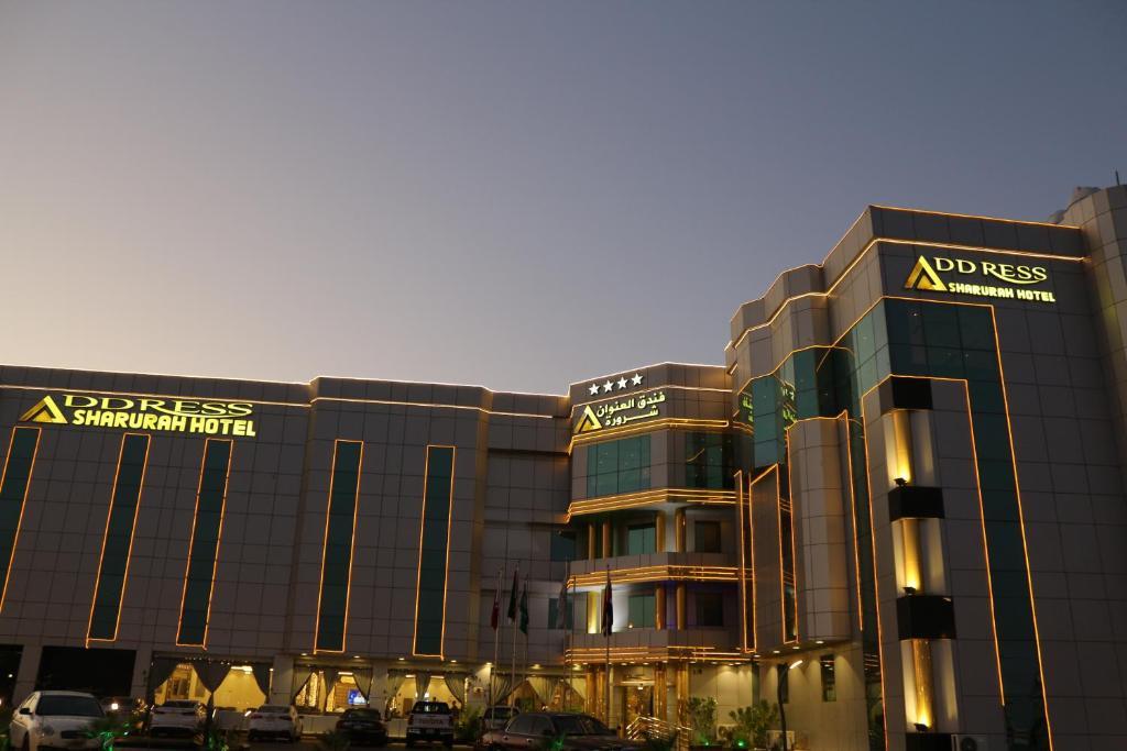 Address Sharurah Hotel