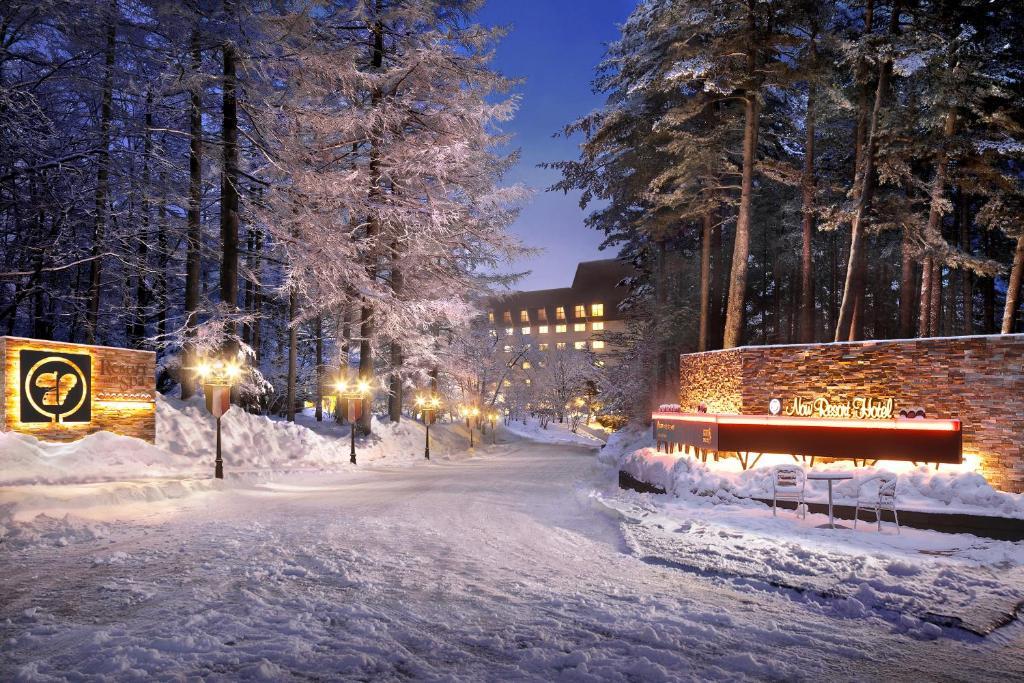 冬の草津ナウリゾートホテルの様子