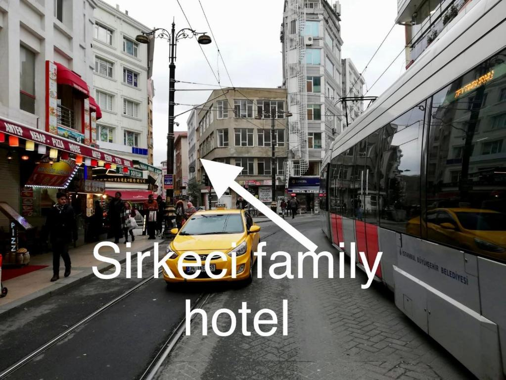 Район отеля или близлежащий район