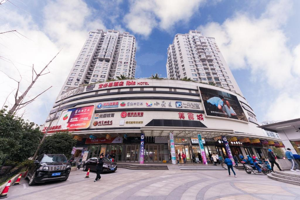 Šanghaj pripojiť aplikácie