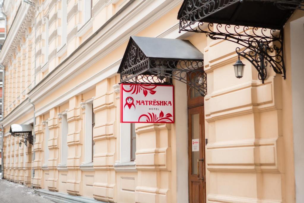 букинг ком служба поддержки клиентов телефон россия