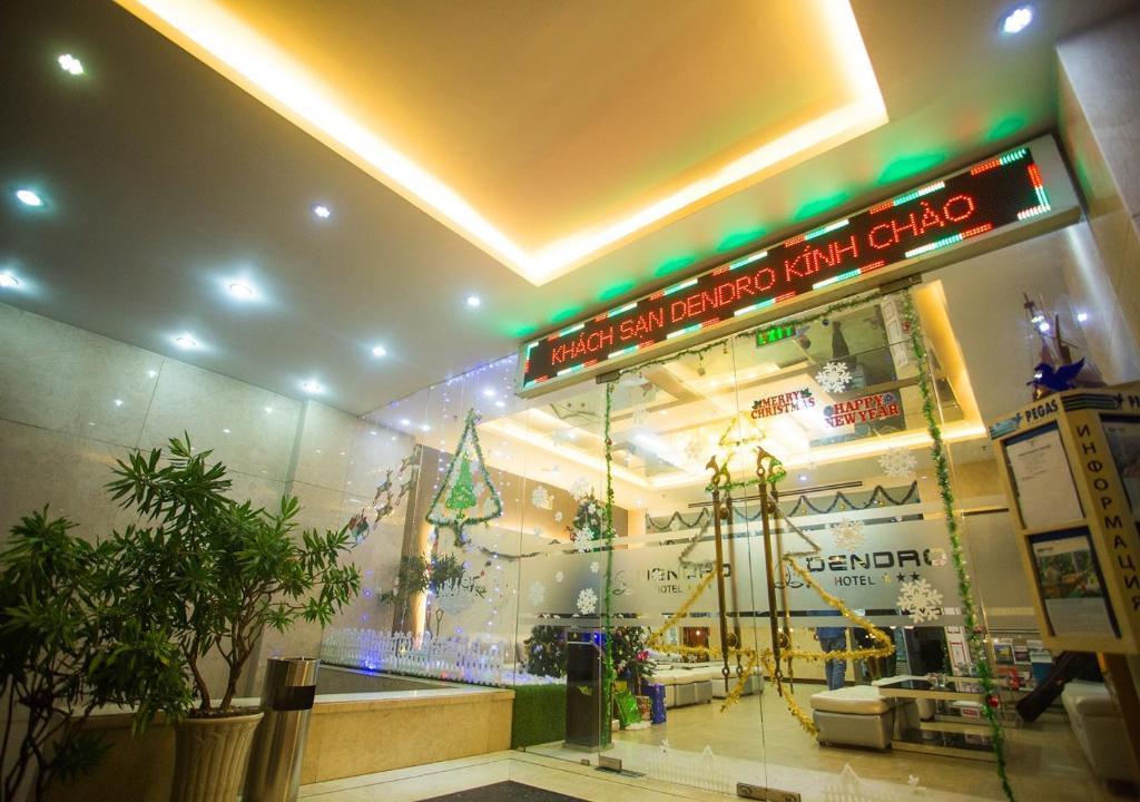 Dendro Hotel