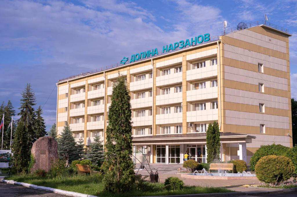 The building where the health resort is located