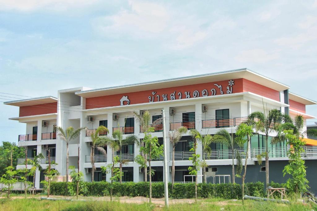 BanSuanDokMai Hotel, Kabin Buri, Thailand - Booking.com on