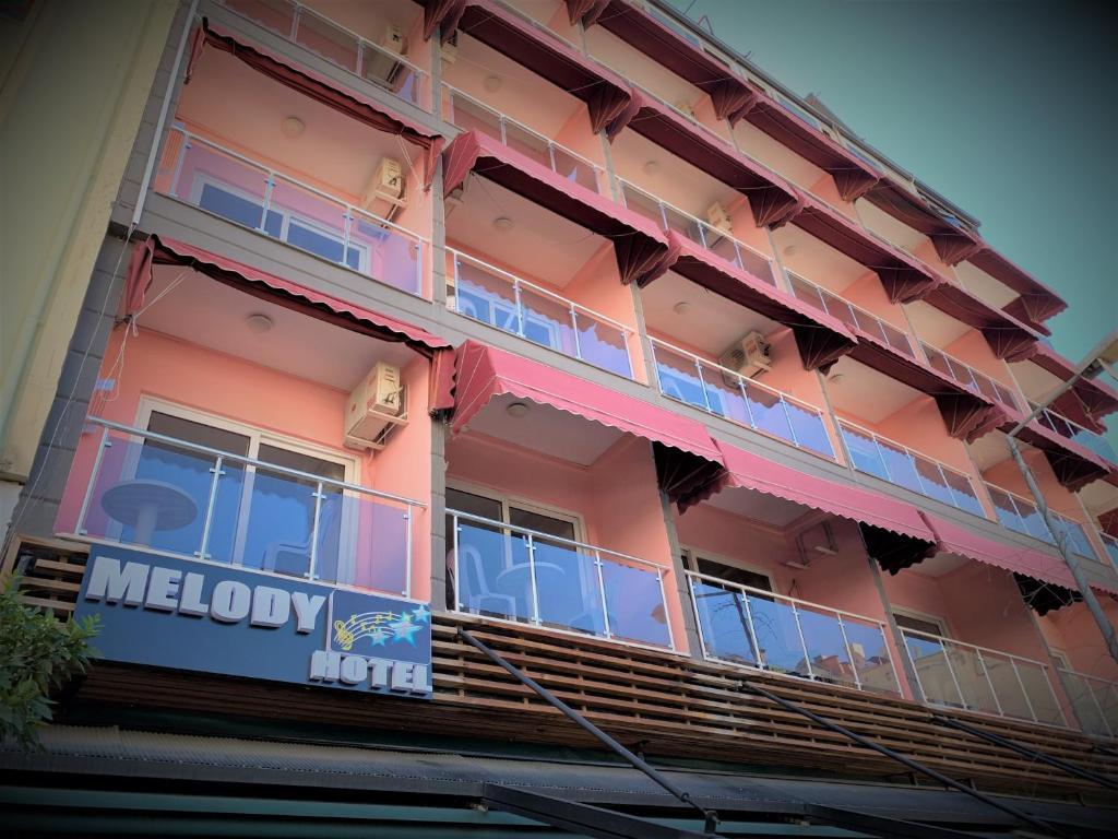 Здание отеля типа «постель и завтрак»