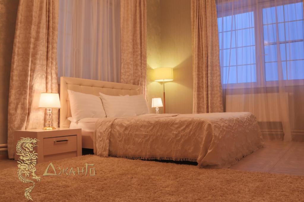Кровать или кровати в номере Свадебный Комплекс Once and Forever