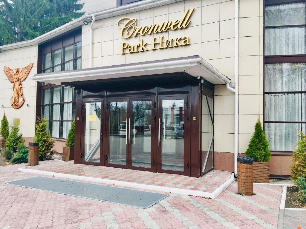 гостиницы омска на карте города омска кредит онлайн заявка на все банки