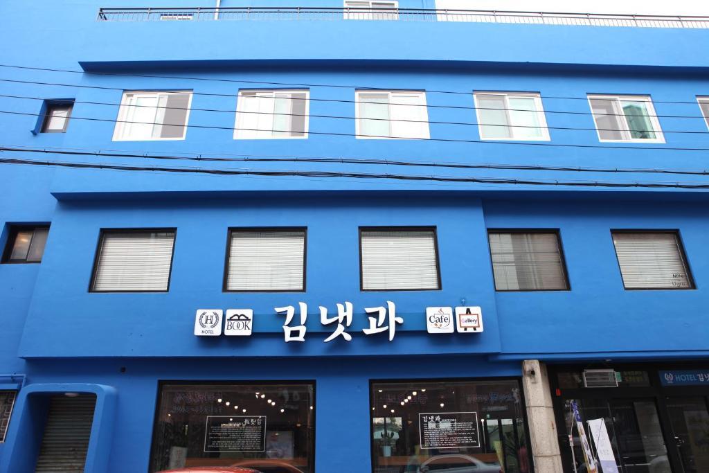 Prostitutes Gwangju