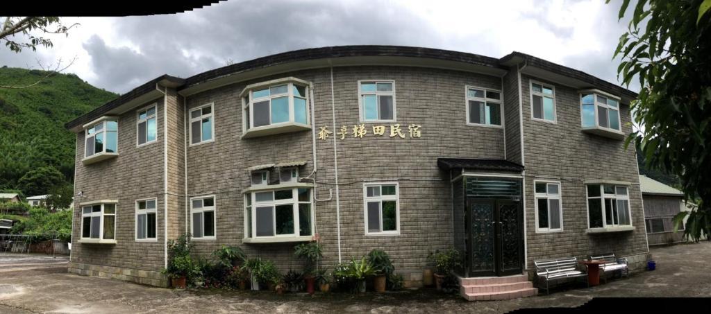 Yeheng Terrace Homestay