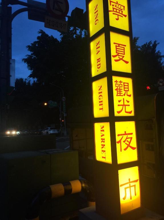 Chian Huei Business Hotel, Taipei, Taiwan - Booking com