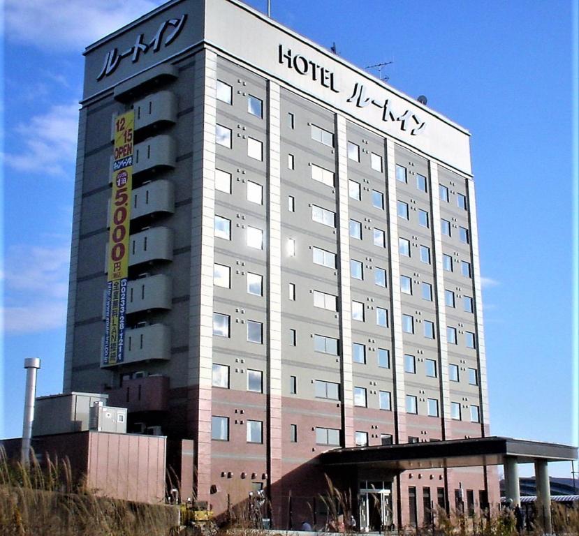 山形 駅 ビジネス ホテル