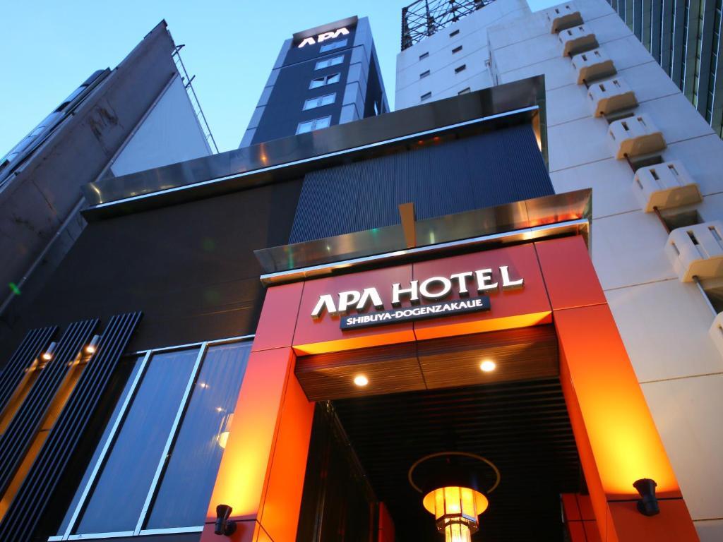 Bâtiment de l'hôtel japonais économique