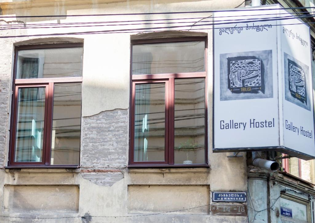 Gallery Hostel Tbilisi