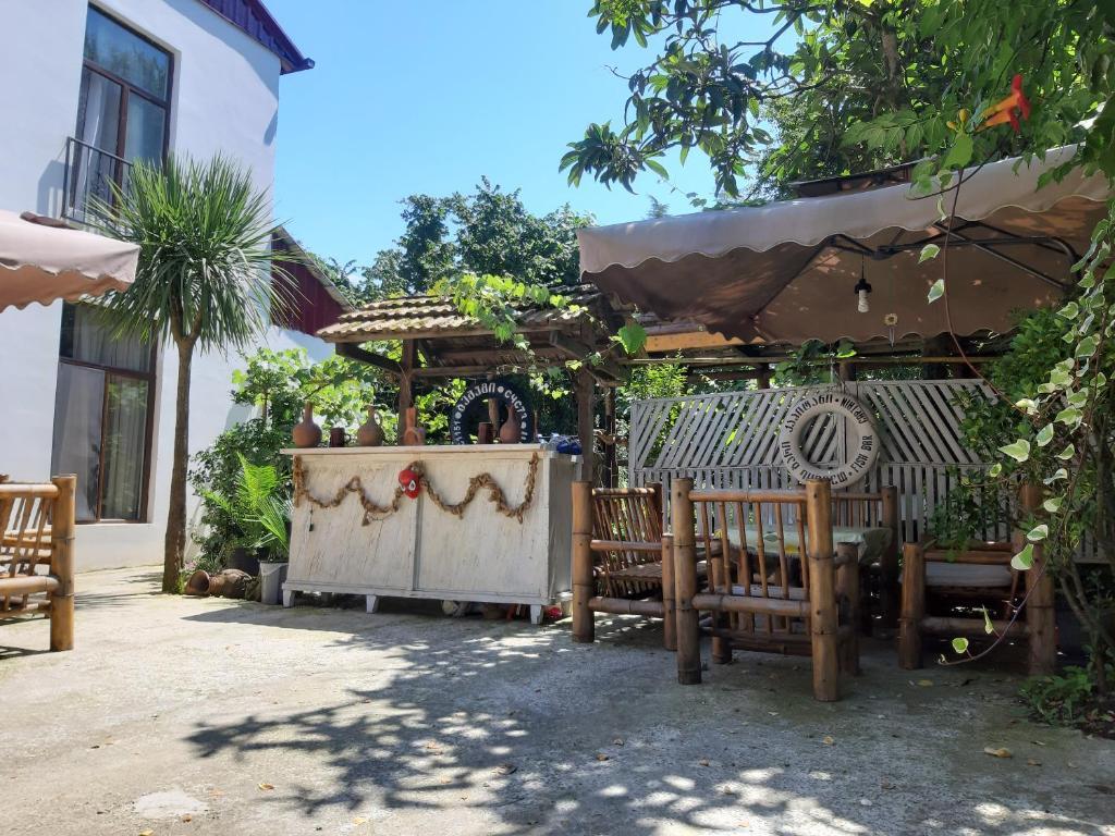 Merabi Guest House