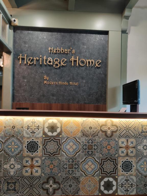 The lobby or reception area at Hebbar's Heritage Home
