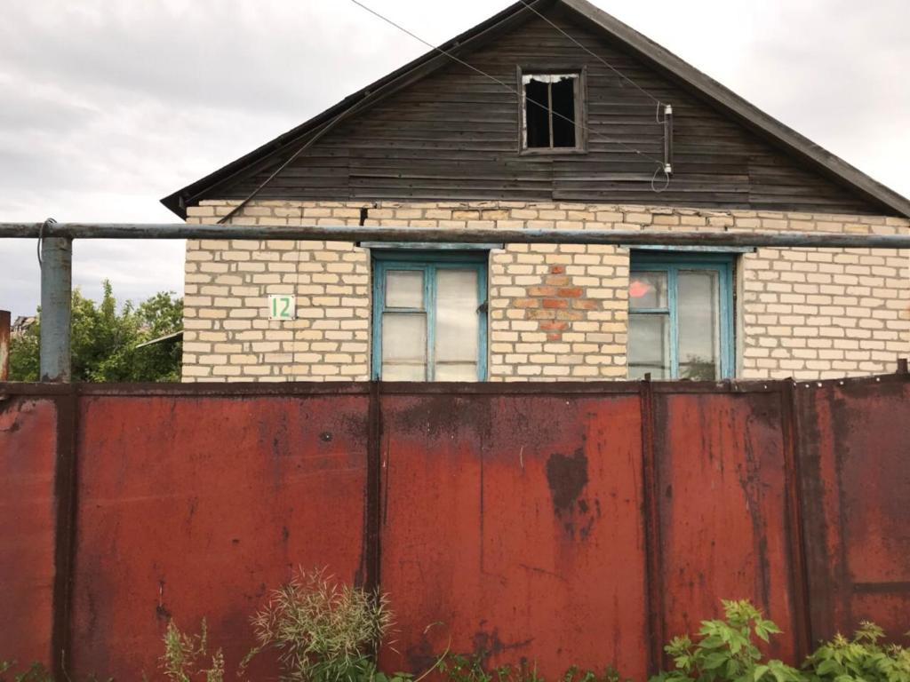 Casette Russe Di Campagna house in blagodatovka, blagodatovka – prezzi aggiornati per