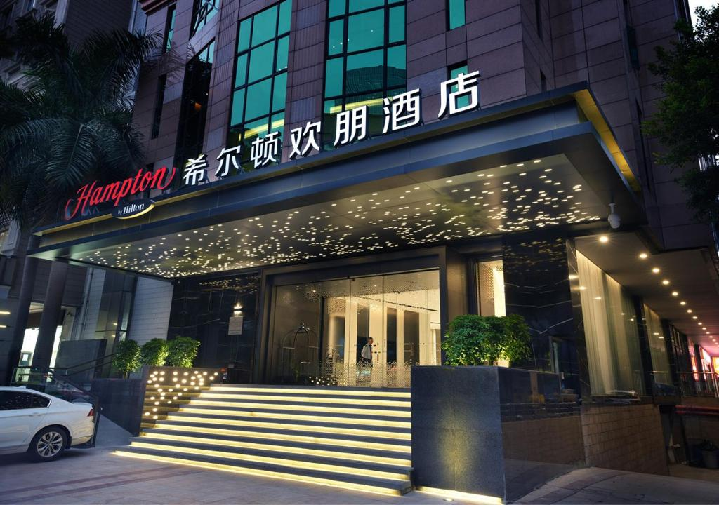 The facade or entrance of Hampton by Hilton Guangzhou Tianhe Sports Center
