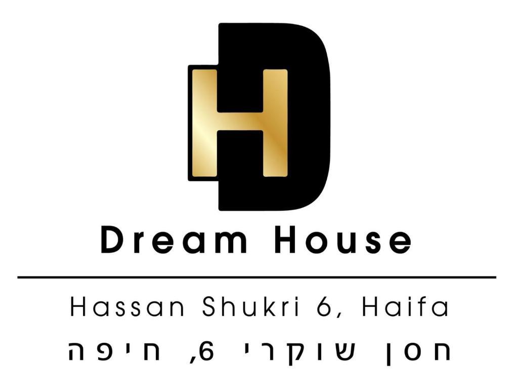Babes in Haifa