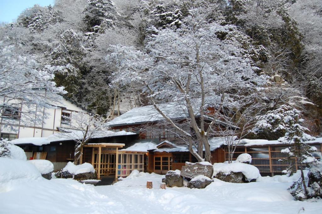 besplatno mjesto za upoznavanje Japana