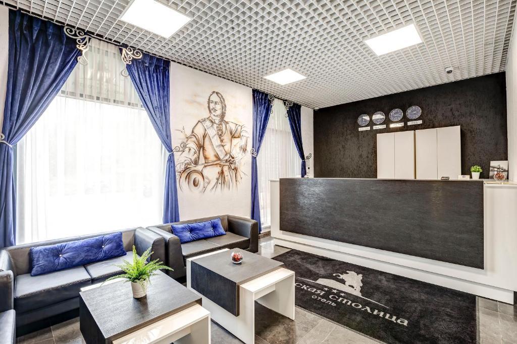 booking com официальный сайт на русском санкт петербург