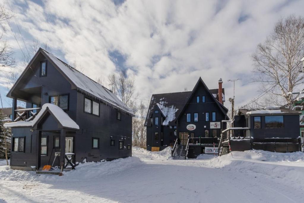 Freeride Lodge Niseko during the winter