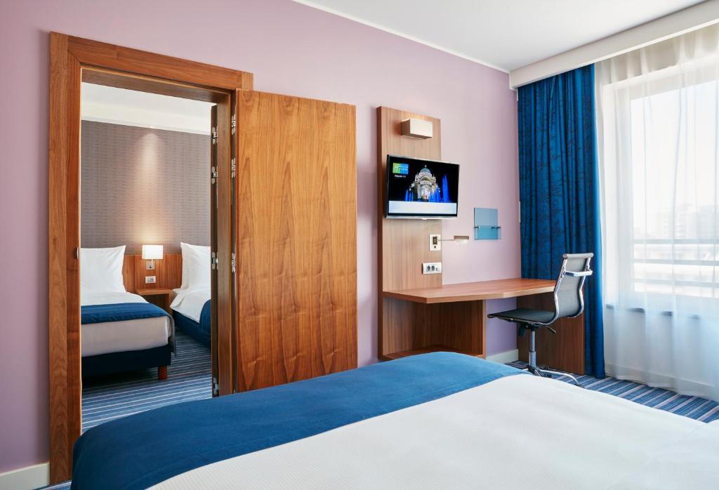 Holiday Inn Express Belgrade - City