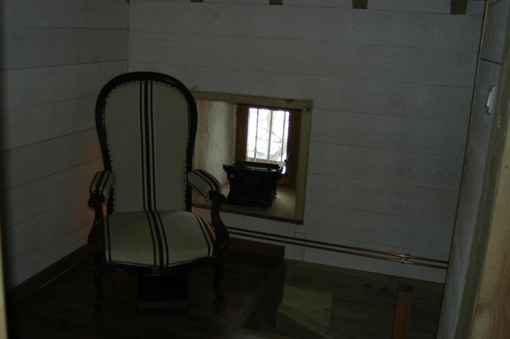 Chambres D'Hotes Au Vieux Logis