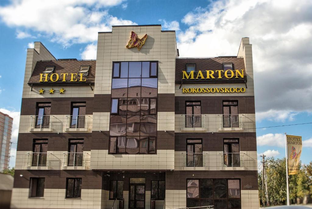 booking com официальный сайт на русском отели взять кредит наличными с плохой кредитной