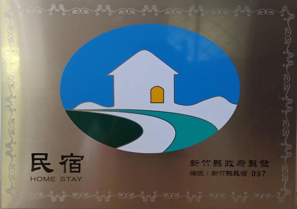 峇里民宿 Jianshi Opdaterede Priser For 2020