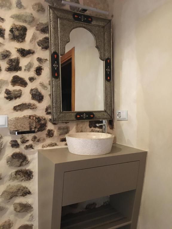 Un baño de Apartamentos Rurales A Fala