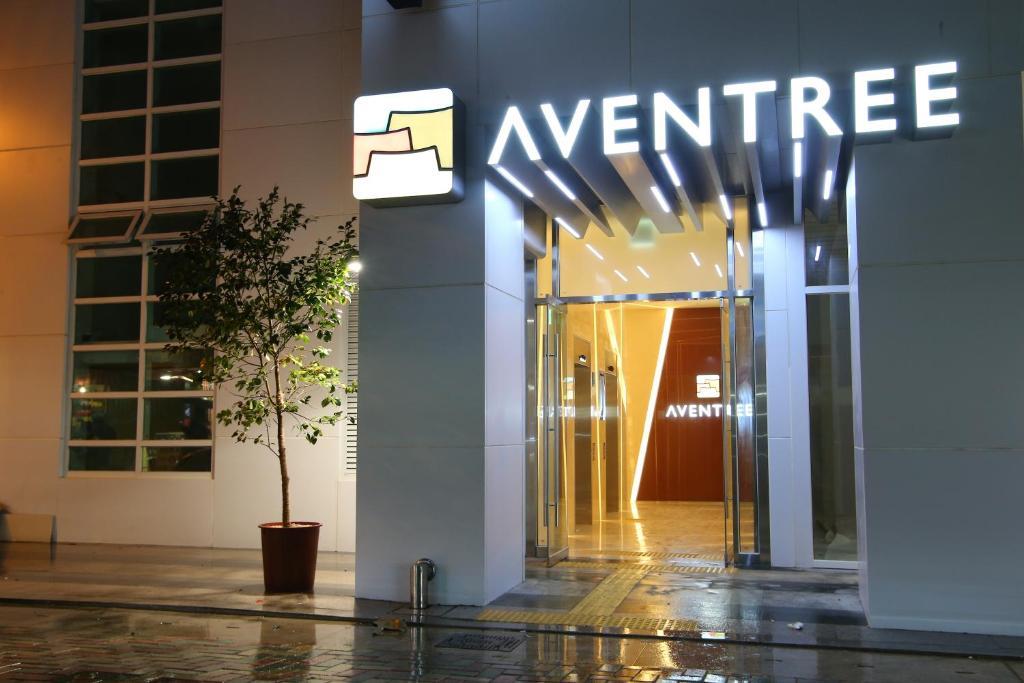 The facade or entrance of Aventree Hotel Busan