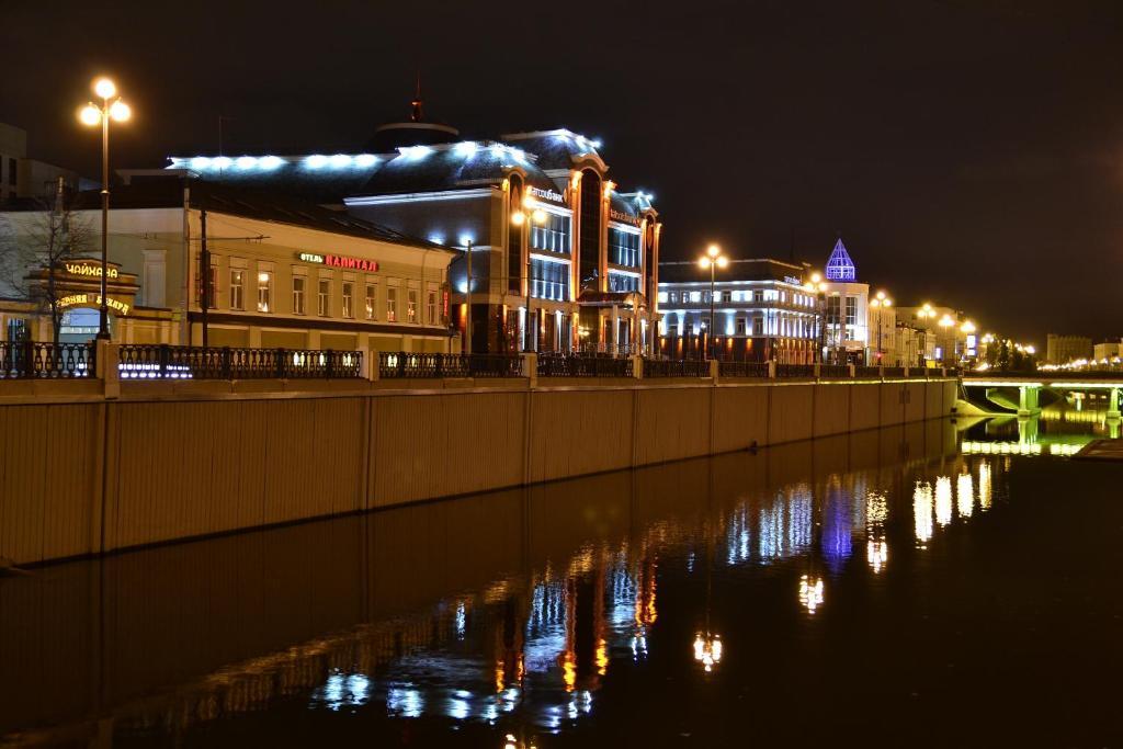 Отзывы о Capital Hotel Казань
