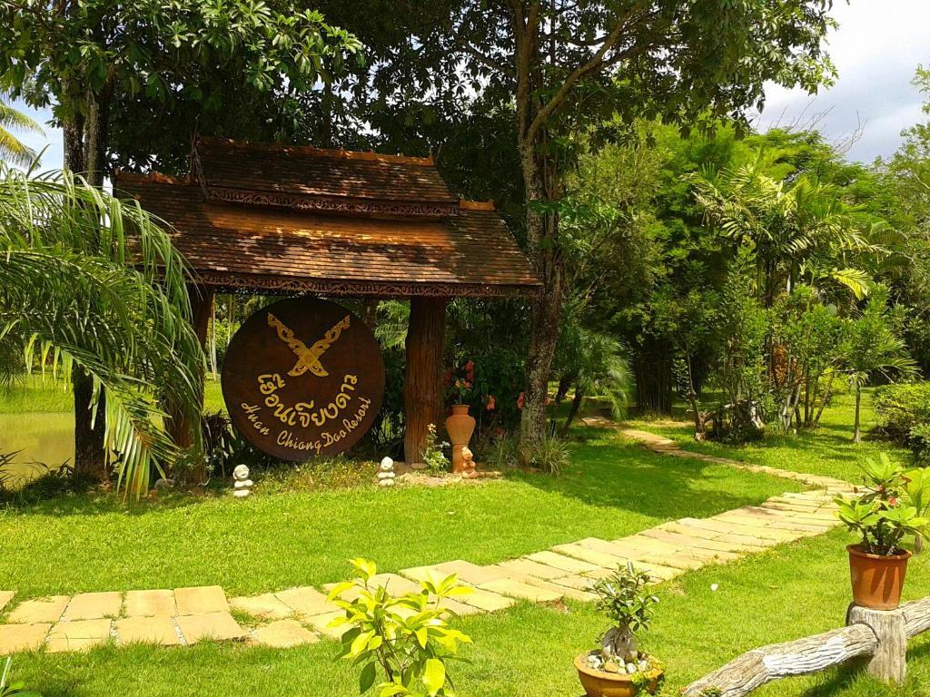 A garden outside Huan Chiang Dao Resort
