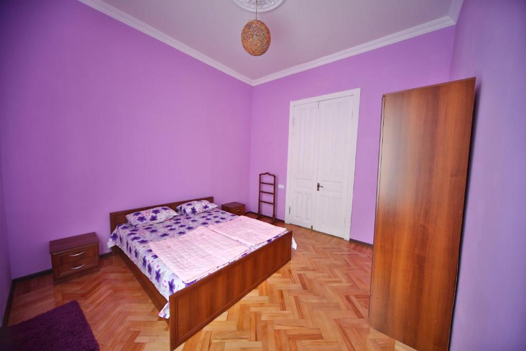 Georgianize Yourself Hostel