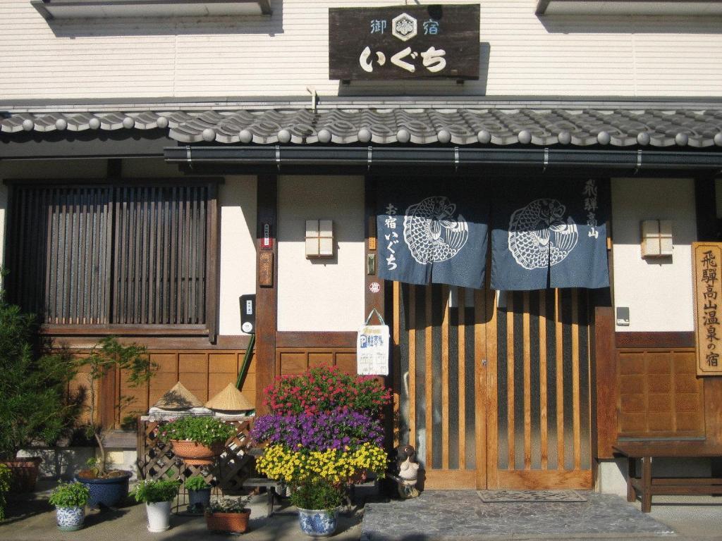 Eine Fassade oder ein Eingang zu Oyado Iguchi