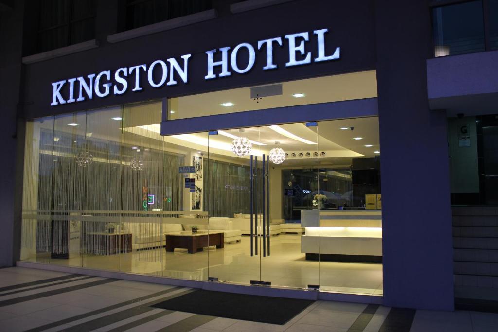 ★★ Kingston Hotel, Kota Kinabalu, Malaysia