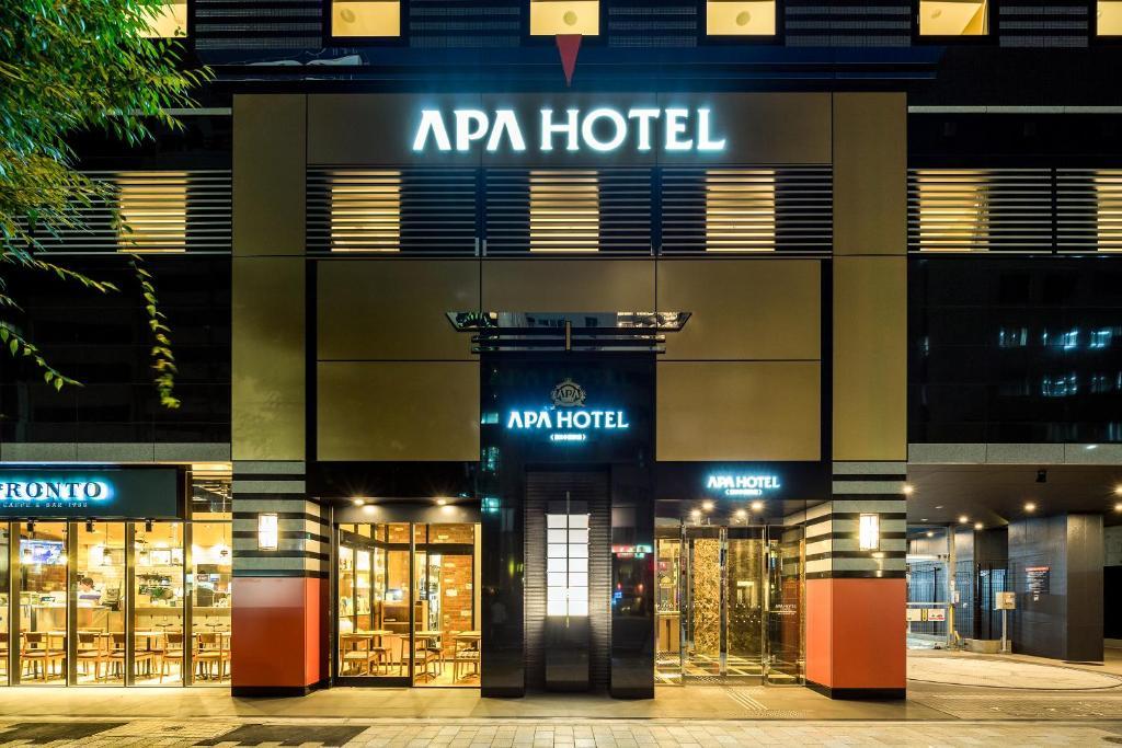 อาคารที่มีโรงแรม