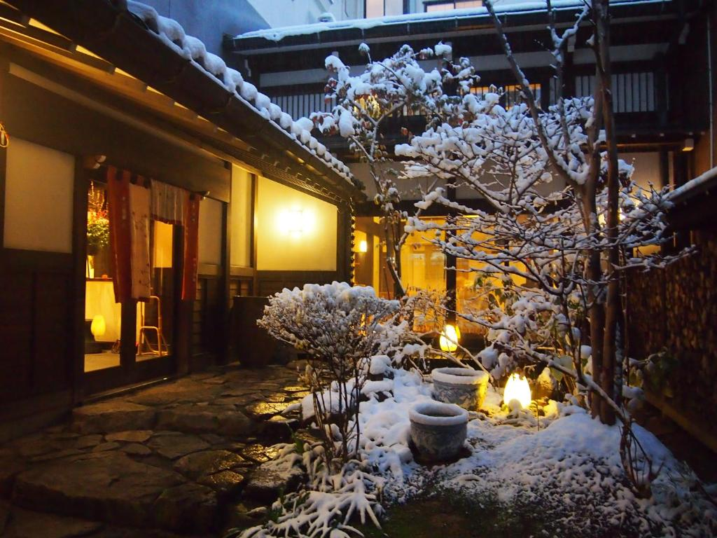 Oyado Koto No Yume during the winter
